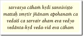 Bhagavad-gita, 15.15