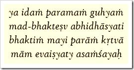 [Bhagavad-gita, 18.68]