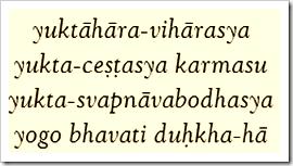 Bhagavad-gita, 6.17