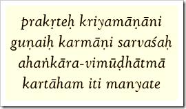 Bhagavad-gita, 3.27