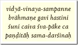Bhagavad-gita, 5.18