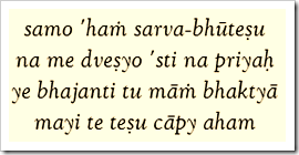 [Bhagavad-gita, 9.29]