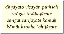 [Bhagavad-gita, 2.62]