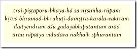 [Shrimad Bhagavatam, 2.7.14]