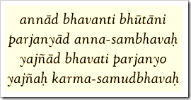 [Bhagavad-gita, 3.14]