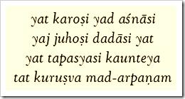 [Bhagavad-gita, 9.27]