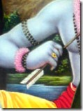 [Rama holding His arrow]