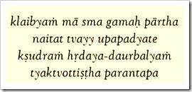 [Bhagavad-gita, 2.3]