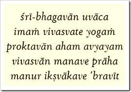 [Bhagavad-gita, 4.1]