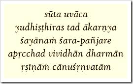 [Shrimad Bhagavatam, 1.9.25]