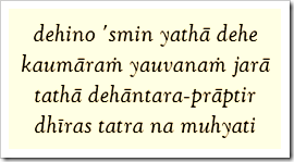 [Bhagavad-gita, 2.13]