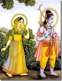 [Rama and Sita in the forest]