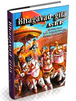 [Bhagavad Gita As It Is]