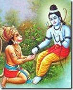 [Rama with Hanuman]