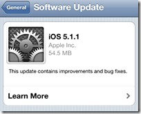 [software update]