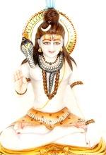 lord shiva – Krishna's Mercy