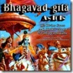 Bhagavad-gita-As-It-Is.jpg