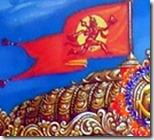 [flag of Hanuman]