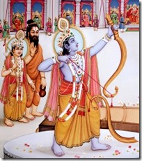 [Rama lifting bow]