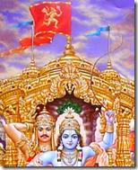 [Flag of Hanuman on Arjuna's chariot]