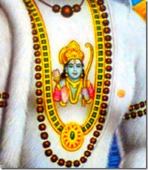 [Shri Rama in Hanuman's heart]