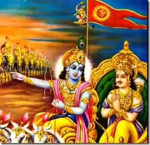 [Hanuman flag on chariot]