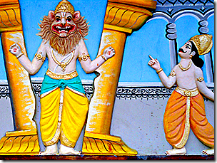 [Narasimha appearing from pillar]