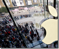 [Line to buy iPhone]