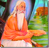 [Maharishi Valmiki]