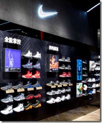 [Air Jordans store]