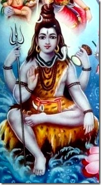 [Lord Shiva]