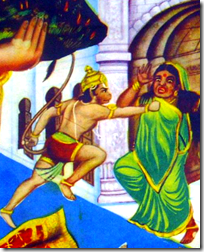 [Hanuman striking Lanka]