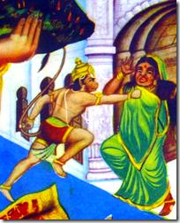 [Hanuman striking Lanka]