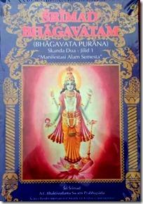 Shrimad_Bhagavatam_cover