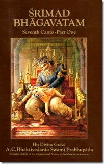 Shrimad_Bhagavatam_seventh_canto