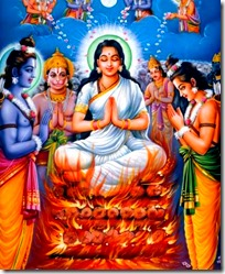 Sita_Devi_fire_test