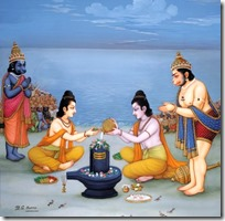 [Rama worship of Shiva]