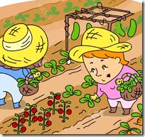 [farming]