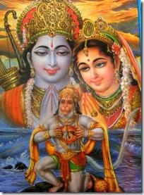 [Sita-Rama and Hanuman]