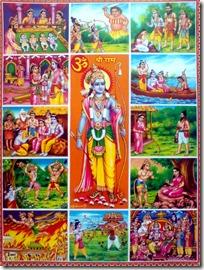[Ramayana poster]